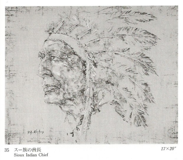 sioux-chief-only-scan-crop